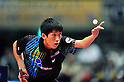 Maharu Yoshimura, JANUARY 22, 2012 - Table Tennis : All Japan Table Tennis Championships Men's Singles final at Tokyo Metropolitan Gymnasium, Tokyo, Japan. (Photo by Jun Tsukida/AFLO SPORT) [0003].