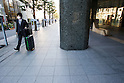 Japan's Jobless Rate Rises to 4.6%