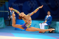 August 23, 2008; Beijing, China; Rhythmic gymnast Natalya Godunko of Ukraine performs with rope on way to eventually placing 7th in the All-Around final at 2008 Beijing Olympics..