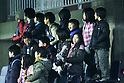 Japanese kids fans, FEBRUARY 2, 2012 - Football / Soccer : Charity match between FC Barcelona Femenino 1-1 INAC Kobe Leonessa at Mini Estadi stadium in Barcelona, Spain. (Photo by D.Nakashima/AFLO) [2336]