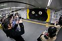 Big furry cat face in Shibuya