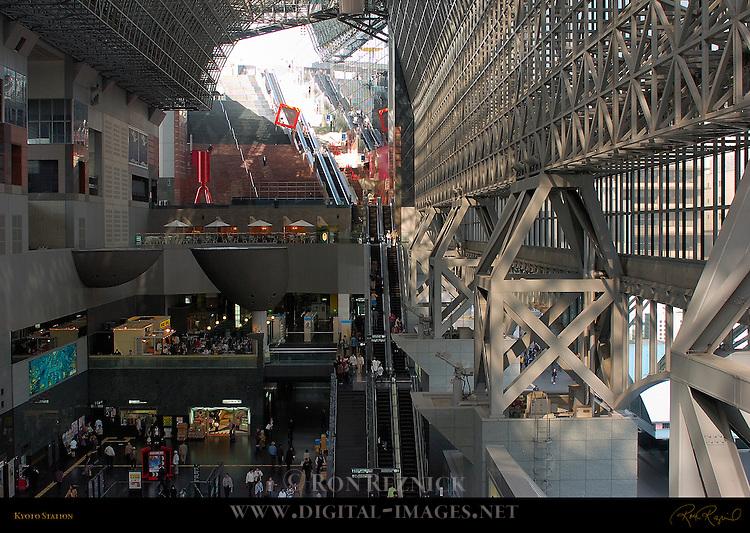 Kyoto Station 50 meter high 15-story Atrium 11-story Grand Staircase Kyoto Japan
