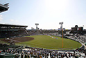 Hanshin Koshien Stadium, MARCH 23, 2011 - Baseball :  during the Opening ceremony after the 83rd National High School Baseball Invitational Tournament at Koshien Stadium in Hyogo, Japan. (Photo by AFLO) [1080].