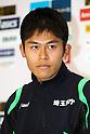 Yuki Kawauchi (JPN), .February 26, 2012 - Marathon : .Tokyo Marathon 2012, Press Conference .at Tokyo Big Sight, Tokyo, Japan. .(Photo by Daiju Kitamura/AFLO SPORT) [1045]