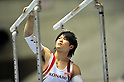 Kohei Uchimura (JPN), .APRIL 7, 2012 - Artistic gymnastics : The 66nd All Japan Gymnastics Championship Individual All-Around , Men's Individual 1st day at 1st Yoyogi Gymnasium, Tokyo, Japan. (Photo by Jun Tsukida/AFLO SPORT) [0003]