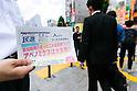DPJ Acting President Akira Nagatsuma campaigns in Shinjuku
