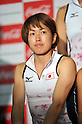 Chie Akutsu (JPN), .JUNE 14, 2012 - Hockey : Japan National Team during the Press Conference about the entering representative of London Oiympic Games at Kishi Memorial Gymnasium, Tokyo, Japan. (Photo by Jun Tsukida/AFLO SPORT) [0003].