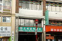 Colourful storefronts in Chinatown, Vancouver, British Columbia, Canada.