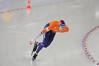 SPEEDSKATING: BERLIN: Sportforum Berlin, 27-01-2017, ISU World Cup, Jos de Vos (NED), ©photo Martin de Jong