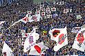 Japan Fans, .JUNE 8, 2012 - Football / Soccer : .FIFA World Cup Brazil 2014 Asian Qualifier .Final Round Group B .between Japan 6-0 Jordan .at Saitama Stadium 2002, Saitama, Japan. .(Photo by YUTAKA/AFLO SPORT) [1040]