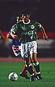 Hisashi Kato (Verdy),..MAY 15, 1993 - Football :..J.League Opening Match between Verdy Kawasaki 1-2 Yokohama Marinos at National Stadium in Tokyo. Japan. (Photo by Katsuro Okazawa/AFLO)