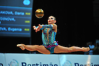 Daria Kondakova of Russia performs at 2011 World Cup at Portimao, Portugal on May 01, 2011.  .