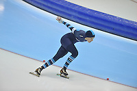 SCHAATSEN: HEERENVEEN: 29-12-2013, IJsstadion Thialf, KNSB Kwalificatie Toernooi (KKT), 1500m, Manon Kamminga, ©foto Martin de Jong