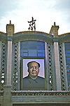 Poster Of A Chairman Mao Zedongo