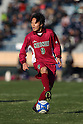Yuya Yamagishi (Shoshi), .JANUARY 7, 2012 - Football /Soccer : .90th All Japan High School Soccer Tournament .semi-final .between Shoshi 1-6 Yokkaichi Chuo Kogyo .at National Stadium, Tokyo, Japan. .(Photo by YUTAKA/AFLO SPORT) [1040]