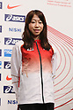Mika Yoshikawa (JPN), .JUNE 11, 2012 - Athletics : Athletics Japan National Team Press Conference for The London Olympics 2012 .at Hotel Nikko Osaka in Osaka, Japan. (Photo by Akihiro Sugimoto/AFLO SPORT) [1080]