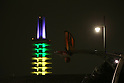 Olympic Memorial Tower lit up in Brazil national color in Tokyo