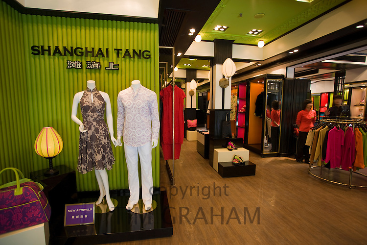 Shanghai Tang designer clothes shop owned by Chinese entrepreneur David Tang in modern Xintiandi, China