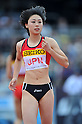 Kana Ichikawa (JPN), .MAY 6,2012 - Athletics : The Seiko Golden Grand Prix in Kawasaki, IAAF World Challenge Meetings ,Women's 4100m Relay final at Todoroki Stadium, Kanagawa, Japan. (Photo by Jun Tsukida/AFLO SPORT) [0003] .