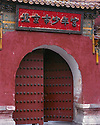AA01220-01...CHINA - Gateway at the entrance to the Children's Park in Beijing.