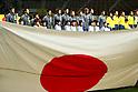 Soccer: U22 Japan 9-0 U22 Myanmar