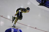 SCHAATSEN: HEERENVEEN: IJsstadion Thialf, 07-02-15, World Cup, 1000m Ladies Division A, Nao Kodaira (JPN), ©foto Martin de Jong