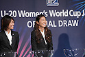 (L to R) .Kozue Ando (JPN), .Homare Sawa (JPN), .JUNE 4, 2012 - Football /Soccer : .Official Draw for the FIFA U-20 Women's World Cup Japan 2012 .in Tokyo, Japan. .(Photo by YUTAKA/AFLO SPORT) [1040]