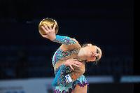 "DARIA KONDAKOVA of Russia performs at 2011 World Cup Kiev, ""Deriugina Cup"" in Kiev, Ukraine on May 06, 2011."