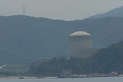 MONJU PLUTONUM &quot;BREEDER&quot; REACTOR, JAPAN. 030702..PIC &copy; JEREMY SUTTON-HIBBERT/GREENPEACE 2002..*****ALL RIGHTS RESERVED. RIGHTS FOR ONWARD TRANSMISSION OF ANY IMAGE OR FILE IS NOT GRANTED OR IMPLIED. CHANGING COPYRIGHT INFORMATION IS ILLEGAL AS SPECIFIED IN THE COPYRIGHT, DESIGN AND PATENTS ACT 1988. THE ARTIST HAS ASSERTED HIS MORAL RIGHTS. *******