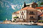Perast Museum, Kotor Bay Montenegro