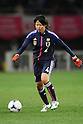 Saki Kumagai (JPN), .April 1, 2012 - Football / Soccer : .KIRIN Challenge Cup 2012 .Match between Japan 1-1 USA .at Yurtec Stadium Sendai, Miyagi, Japan. .(Photo by Daiju Kitamura/AFLO SPORT) [1045]..