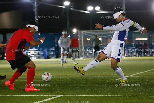 Hiroshi Ochiai (JPN), NOVEMBER 18, 2014 - Football 5-a-sider : IBSA Blind Football World Championships 2014 Group A match between Japan 0-0 Morocco at National Yoyogi Stadium Futsal Court, Tokyo, Japan. [1180]