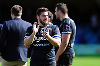 Nathan Charles of Bath Rugby looks on after the match. European Rugby Challenge Cup Quarter Final, between Bath Rugby and CA Brive on April 1, 2017 at the Recreation Ground in Bath, England. Photo by: Patrick Khachfe / Onside Images