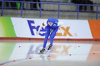SPEED SKATING: CALGARY: Olympic Oval, 08-03-2015, ISU World Championships Allround, Heather Richardson (USA), ©foto Martin de Jong