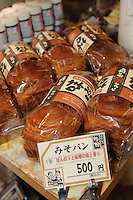 Miso bread on sale in Sano Miso shop, Tokyo, Japan, May 25, 2009. Sano Miso sells 60 kinds of gourmet miso as well as varied miso products. The company was founded in 1934 and has four shops in Tokyo.