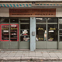 A closed down bakery on Fevrouariou Street.