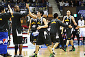 Toyota Alvark team group, .APRIL 22, 2012 - Basketball : .JBL FINALS 2011-2012 GAME 4 .between Aisin Sea Horses 64-83 Toyota Alvark .at 2nd Yoyogi Gymnasium, Tokyo, Japan. . With this victory Toyota Alvark won their first championship in 5 years..(Photo by YUTAKA/AFLO SPORT) [1040]