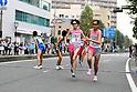 (L-R) Atsuko Muraoka, Yui Sakai (Shiseido), NOVEMBER 3, 2011 - Ekiden : East Japan Industrial Women's Ekiden Race at Saitama, Japan. (Photo by Toshihiro Kitagawa/AFLO)