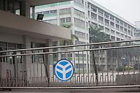 China Donguan Factory Close