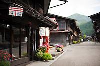 Nakasendo Post Office, Narai Juku