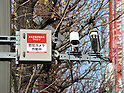 "January 23, 2011, Tokyo, Japan - Surveillance cameras keep watch as Tokyo's Akihabara district reopens ""Pedestrian Paradise"" on a trial basis until June, allowing shoppers and tourists to browse shops and manga on Sunday, January 23, 2011. Police with 50 surveillance cameras along about 230 local citizens kept watch as the 570-meter stretch of the main street was reopened to a record crowd of about 100,000 for the first time in two years and seven months after the 2008 stabbing rampage that left seven dead and 10 others injured. (Photo by Natsuki Sakai/AFLO) [3615] -mis-"