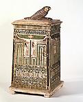 The Mummy Chamber
