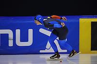 SCHAATSEN: HEERENVEEN: 29-11-2014, IJsstadion Thialf, KNSB trainingswedstrijd, Tjitske Wassenaar, ©foto Martin de Jong