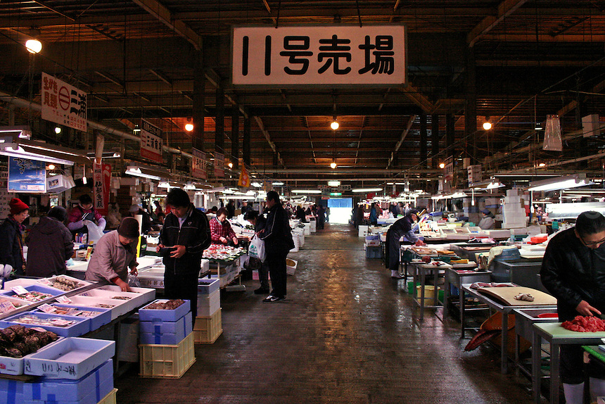 Shiogama fish market in sendai tohoku 36 jpg abigail king for Best fish market nyc