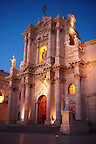 The Baroque  Duomo (cathedral) , Syracuse ( Siracusa) , Sicily