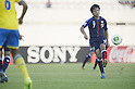 Football/Soccer: FIFA U-17 World Cup UAE 2013 Round of 16 - Japan 1-2 Sweden