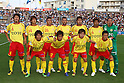 Giravanz Kitakyushu team group line-up, JULY 24, 2011 - Football : 2011 J.LEAGUE Division 2 between Yokohama FC 1-2 Giravanz Kitakyushu at NHK Spring Mitsuzawa Football Stadium, Kanagawa, Japan. (Photo by YUTAKA/AFLO SPORT) [1040]