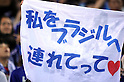Japan fans (JPN),.JUNE 3, 2012 - Football / Soccer :.Japan fans show a banner during the 2014 FIFA World Cup Asian Qualifiers Final round Group B match between Japan 3-0 Oman at Saitama Stadium 2002 in Saitama, Japan. (Photo by Takahisa Hirano/AFLO)
