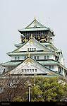 Osaka Castle Tenshu from Honmaru Osaka Japan