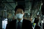 Tokyo in Fear
